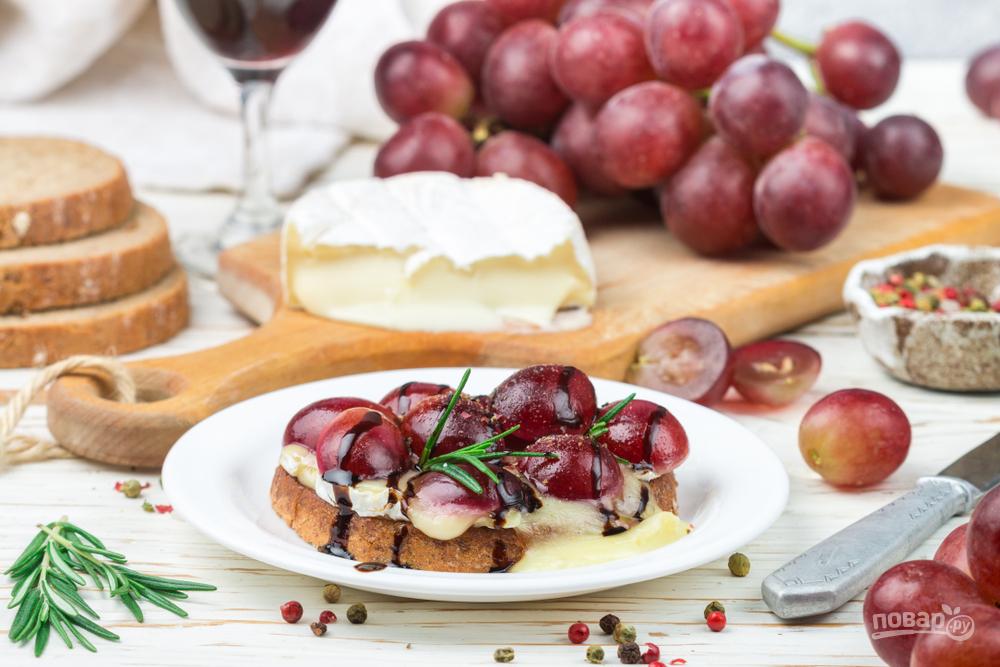 Виноград с сыром