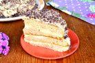 Торт с корицей