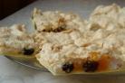 Афганские печенья