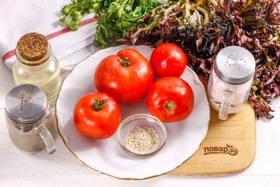Салат с фриллисом и помидорами
