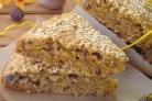 Постный пирог с тыквой