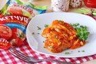 Тилапия в томатном соусе с кетчупом Махеевъ