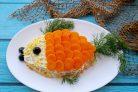Салат Золотая рыбка с семгой