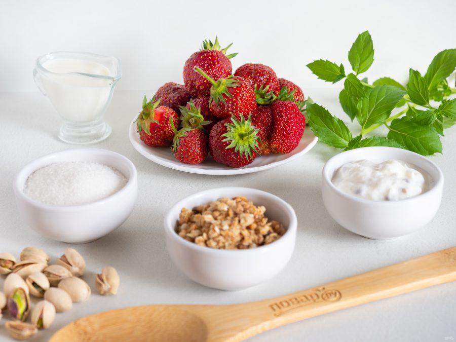 Ингредиенты для клубничного десерта
