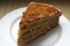 """Торт """"Мужской каприз"""""""