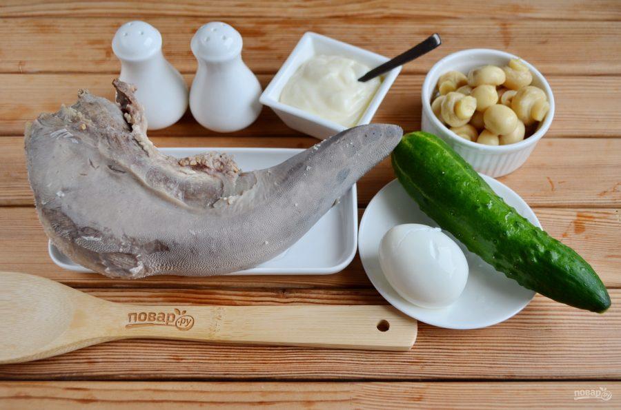 Салат с говяжьим языком и грибами