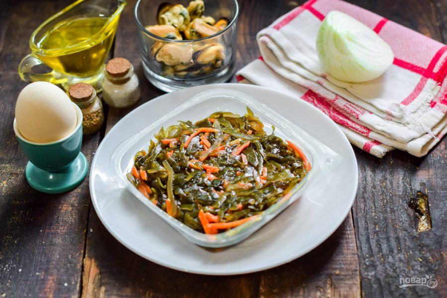 Салат с мидиями и морской капустой