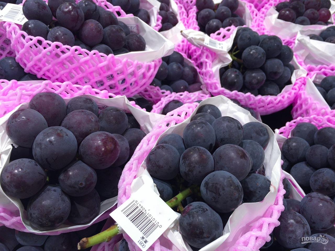 Рубиновый виноград