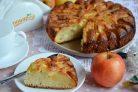 Пирог яблочный Чадейка