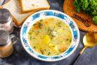 Суп с сыром косичка