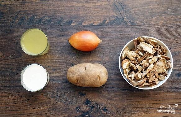 Грибной суп-пюре из сушеных грибов