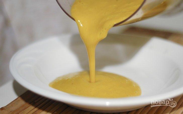 Тыквенно-сливочный суп