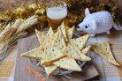 Сырные крекеры на Новый год Крысы