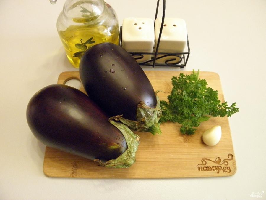 Отварные баклажаны с чесноком и зеленью