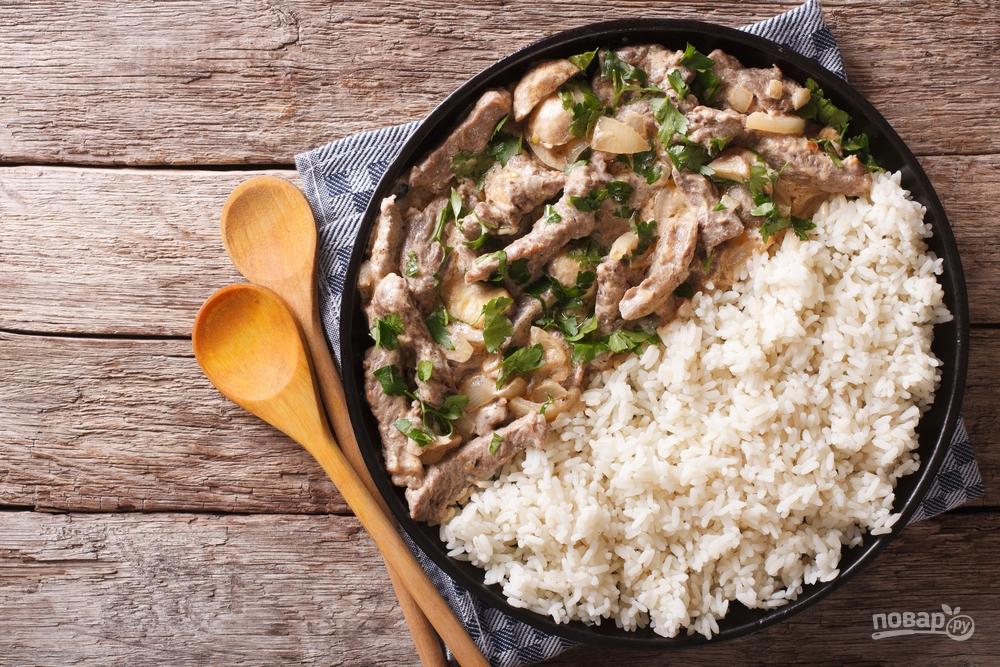 Бефстроганов с грибами и рисом