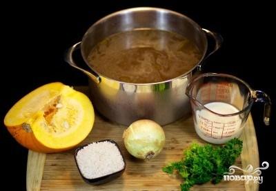 Тыквенный суп-пюре с рисом