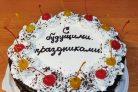 Торт Смуглянка