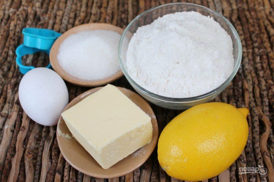 Картинка ингредиенты для печенья