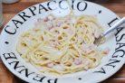 Спагетти с беконом и сливками