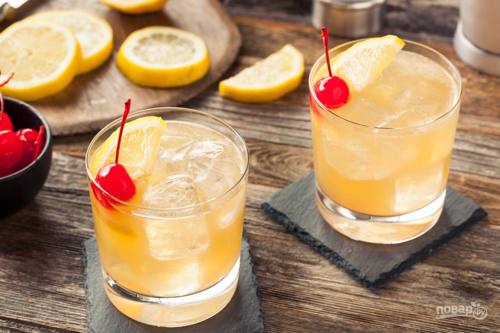 """Алкогольный коктейль """"Виски сауэр"""" (Whiskey Sour)"""