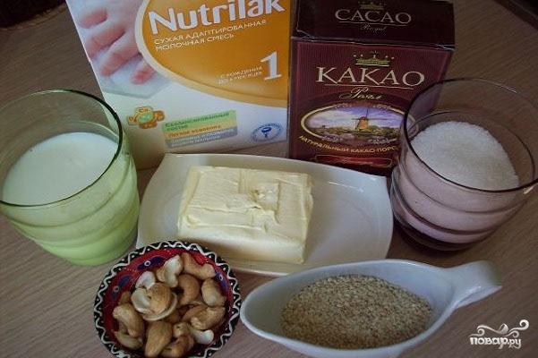 Конфеты из молочной смеси