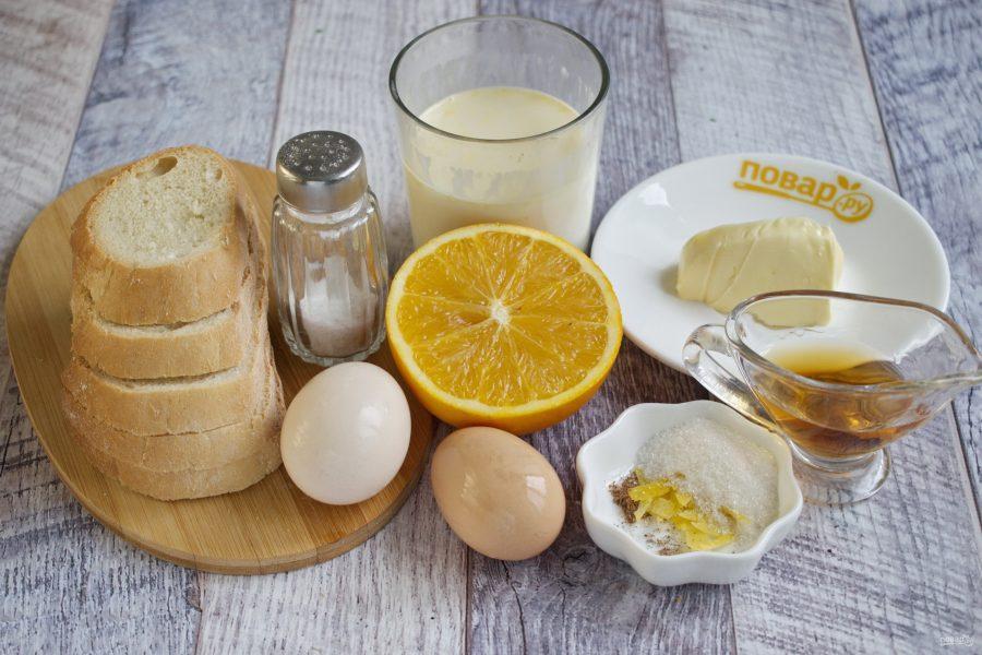 Французские тосты с апельсином и лимонной цедрой