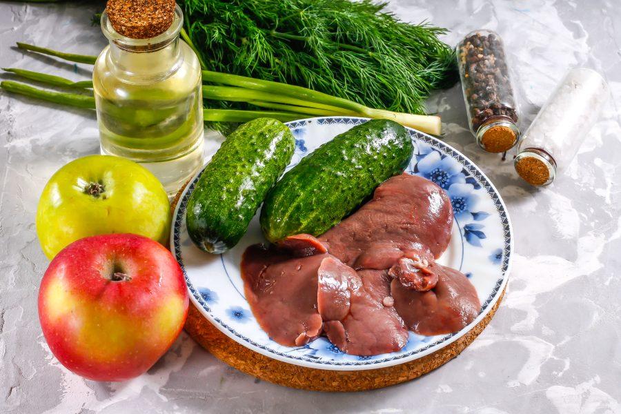 Ингредиенты для салата с печенью