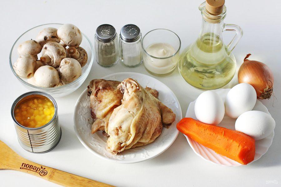 """Салат """"Каприз"""" с курицей и грибами"""