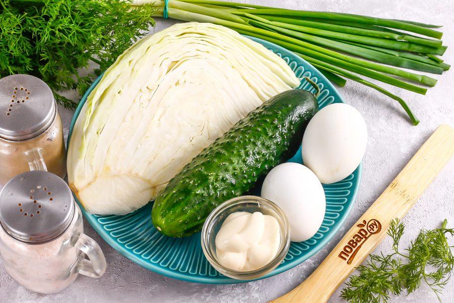 "Салат ""Бело-зеленый"""