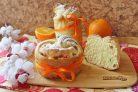 Апельсиновый кулич
