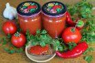 Острый кетчуп из помидоров на зиму