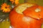 Фаршированная тыква, запеченная в духовке с рисом