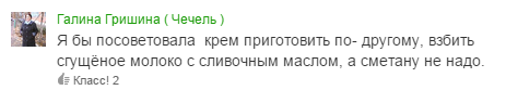 167078.png