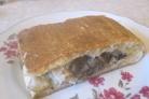 Дрожжевой пирог с курицей и грибами