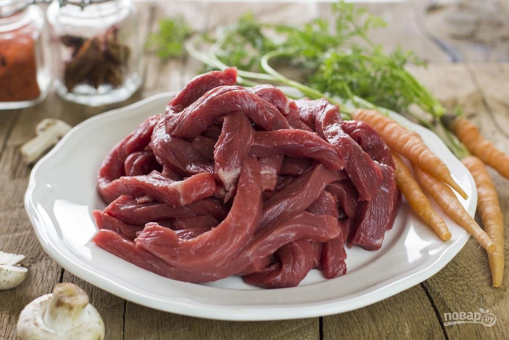 Сырая говядина для бефстроганова