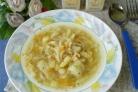 Рыбный суп с вермишелью
