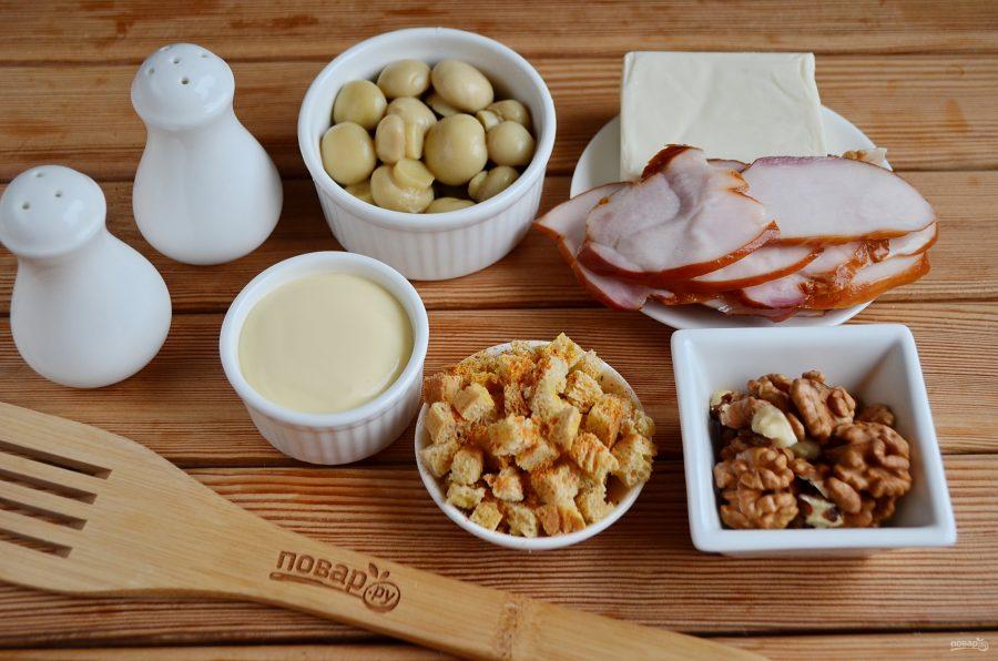 """Салат с грибами и сыром """"Искушение"""""""
