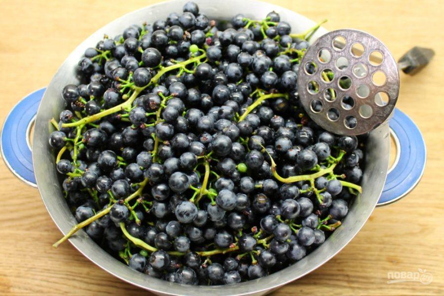 варенье с синего винограда