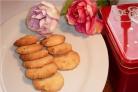 Лимонно-абрикосовое печенье