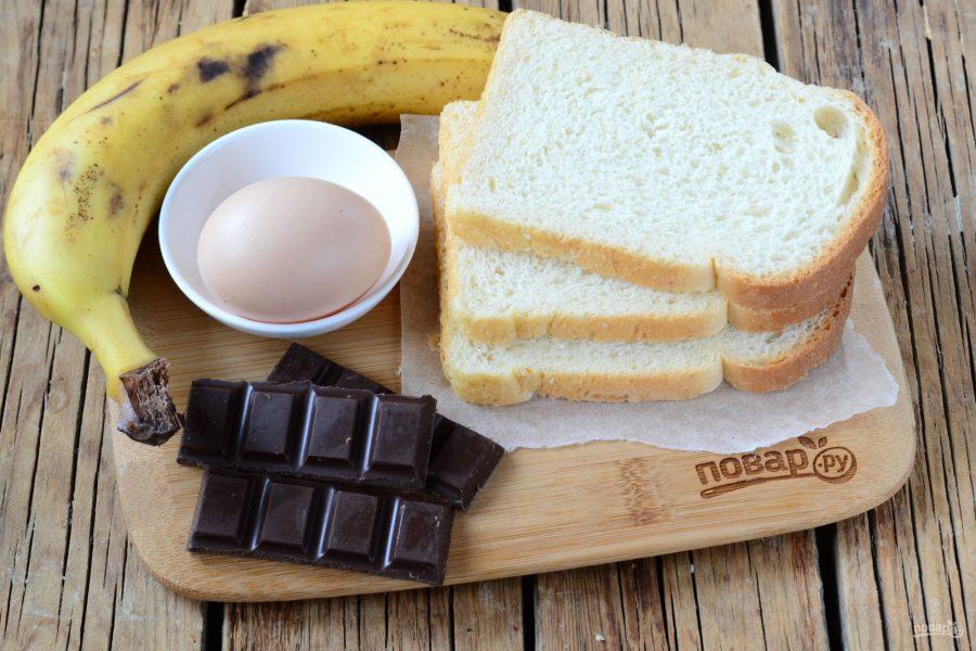 Рулетики с начинкой из бананов и шоколадом