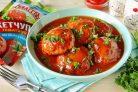 Тефтели без риса в томатном соусе с кетчупом