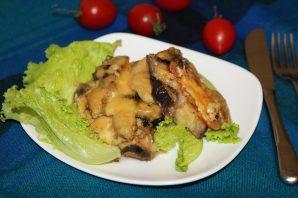Запеканка с грибами и баклажанами