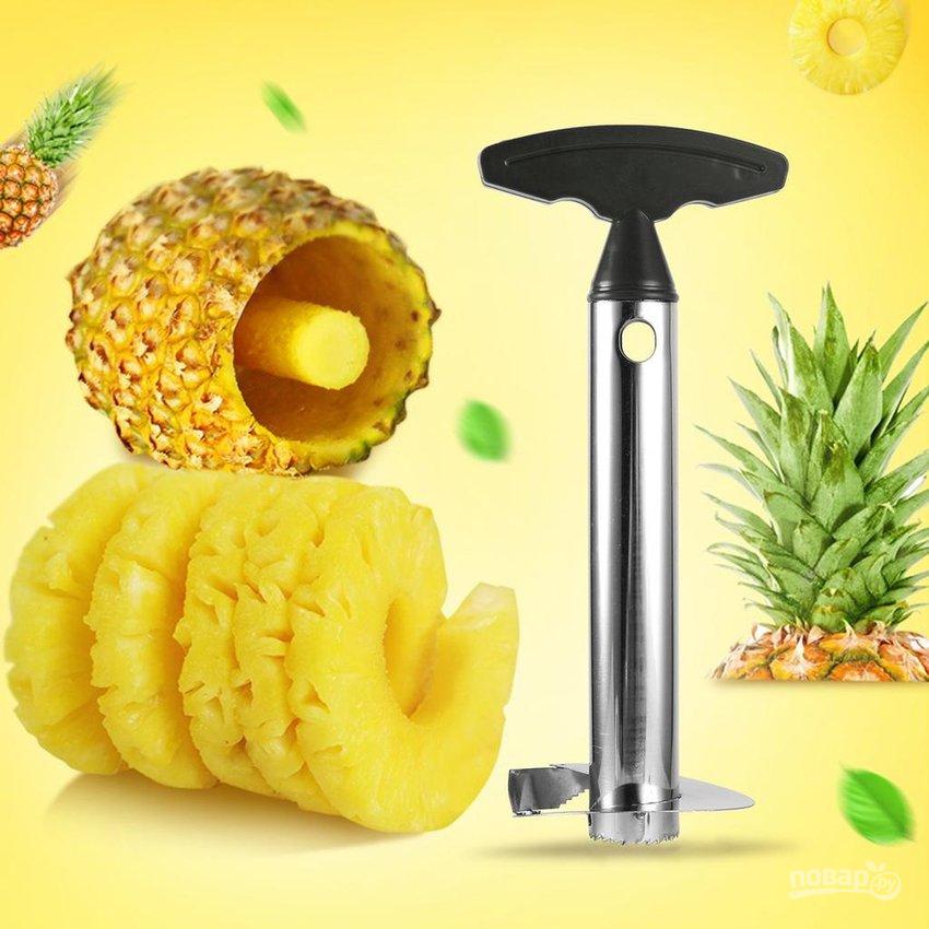 Нож для чистки и нарезки ананаса