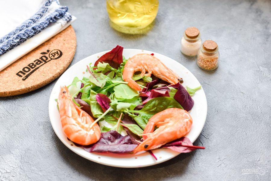 Салат с красной икрой