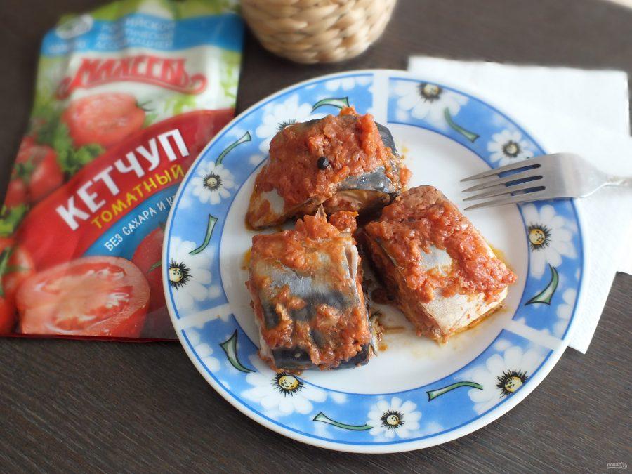 Скумбрия в томатном маринаде