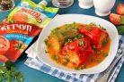 Фаршированные перцы в томатном соусе с кетчупом без сахара