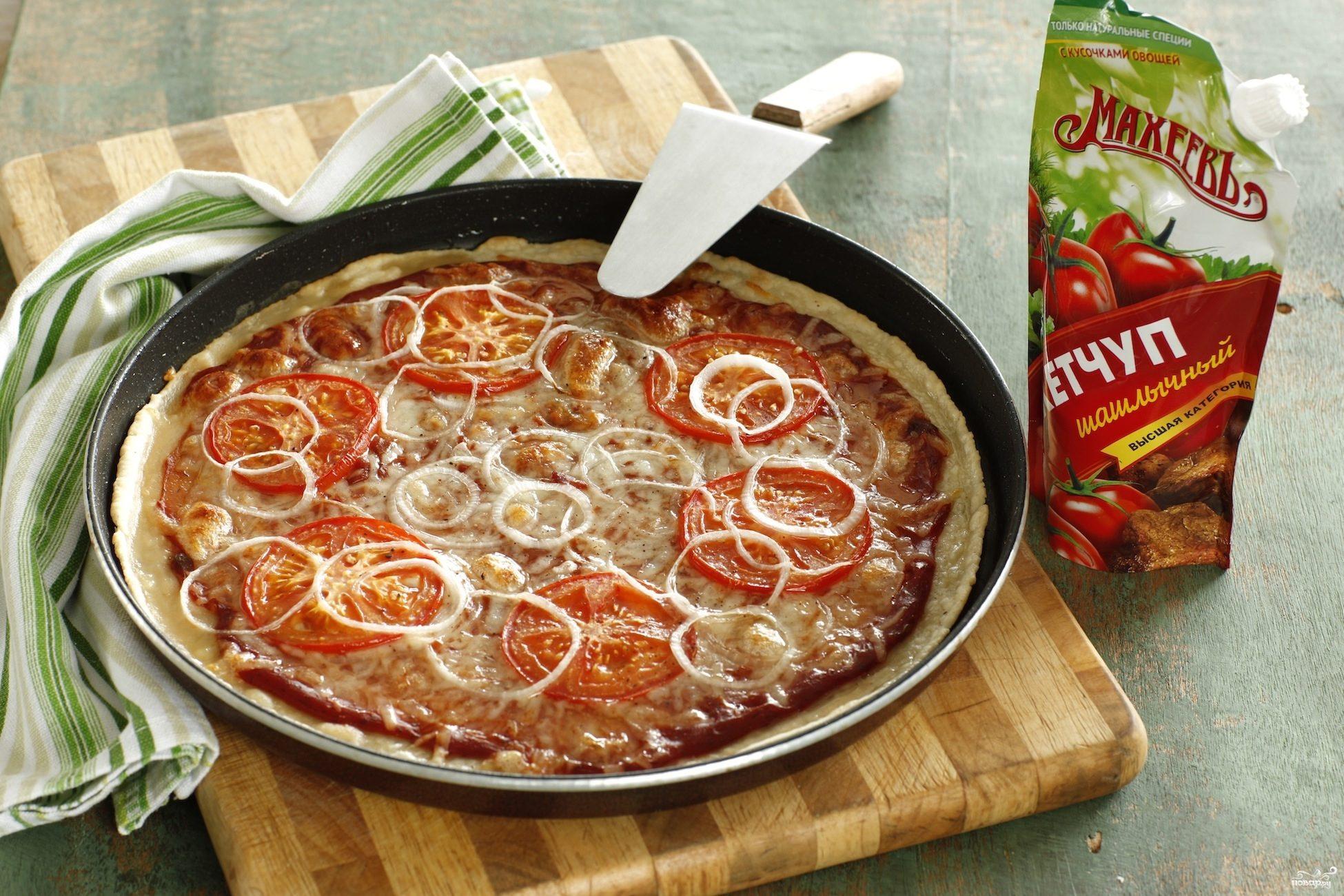 Пицца тонкая