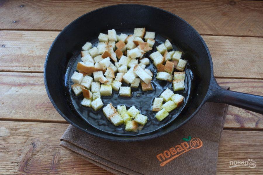Чудесная закуска из жареного хлеба и яйца