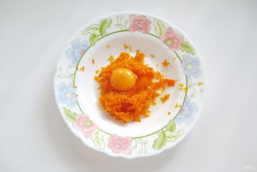 Куриные отбивные в морковном кляре
