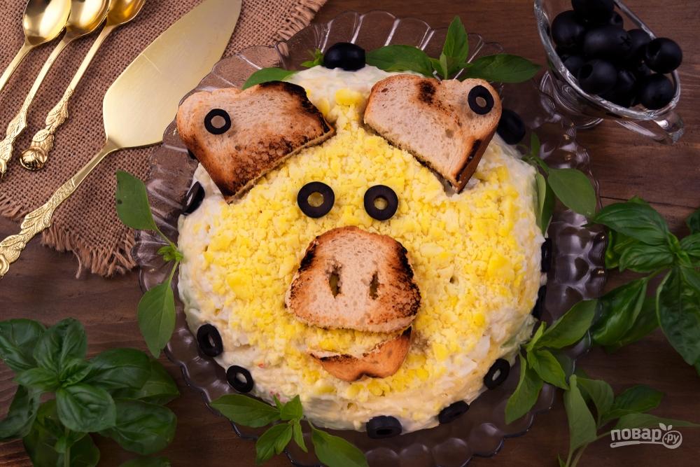 Слоеный салат на год Свиньи